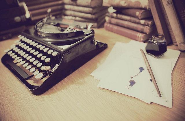 литературен конкурс